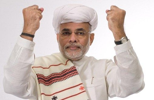 """Narendra Modi"""