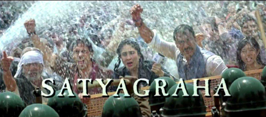 A still from Prakash Jha's movie Satyagraha