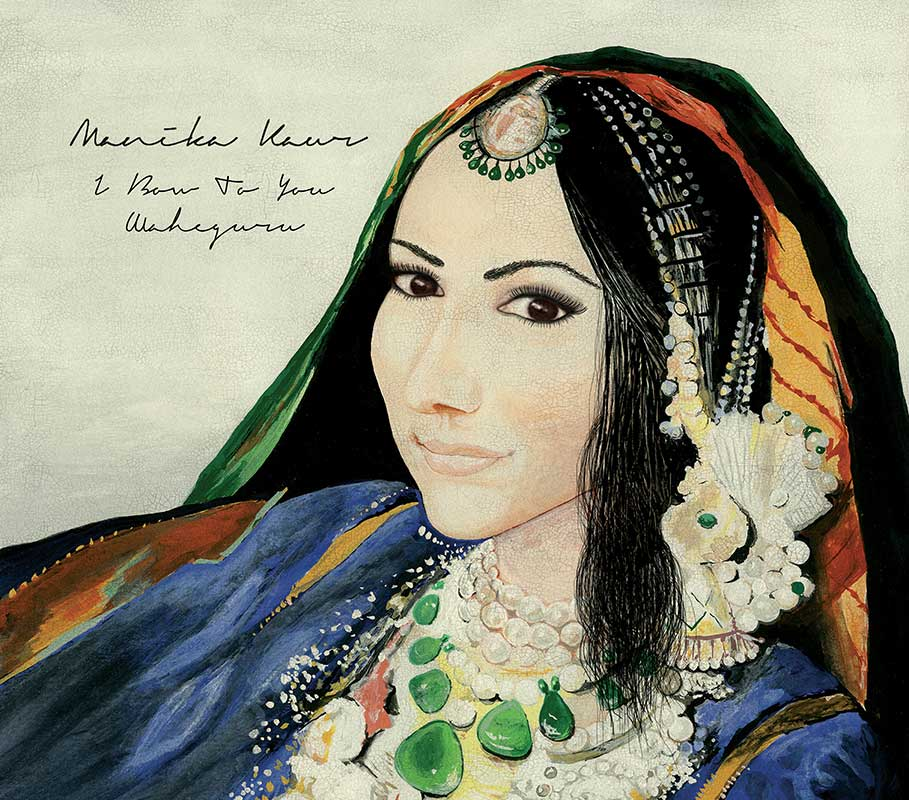 Manika-album-cover