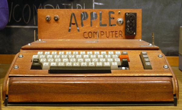 komputer Apple langka