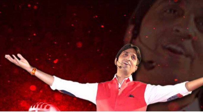 Kumar Vishwas To Replace Salman Khan In Dus Ka Dum 3 The