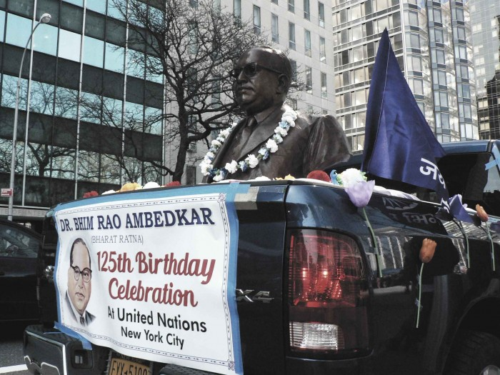 A float honouring B.R. Ambedkar was brought by the Begumpura Cultural Society of New York  to the United Nations headquarters in New York on Wednesday April 13, 2016 during the celebrations of his 125th birth anniversary.