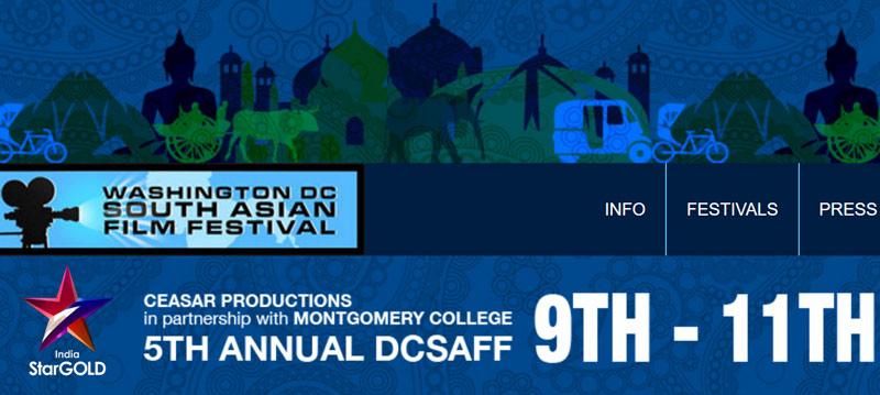 film-festival-washington-dc