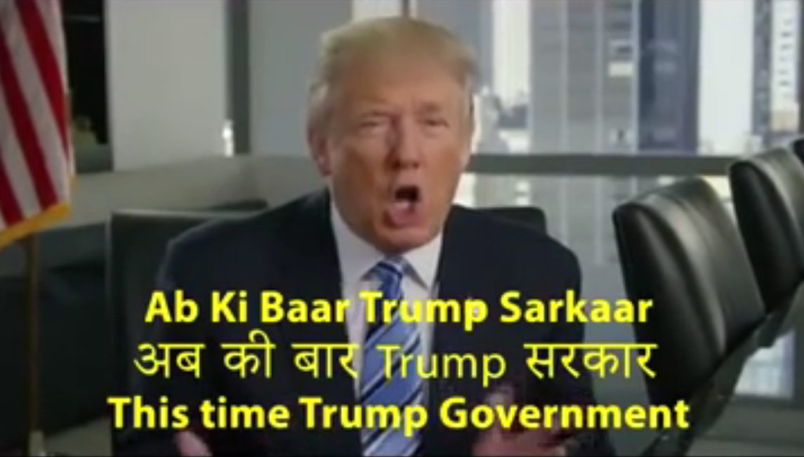 trump-message