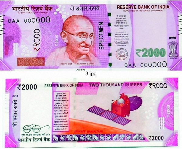 New Rupees 1000 currency note issued by the RBI