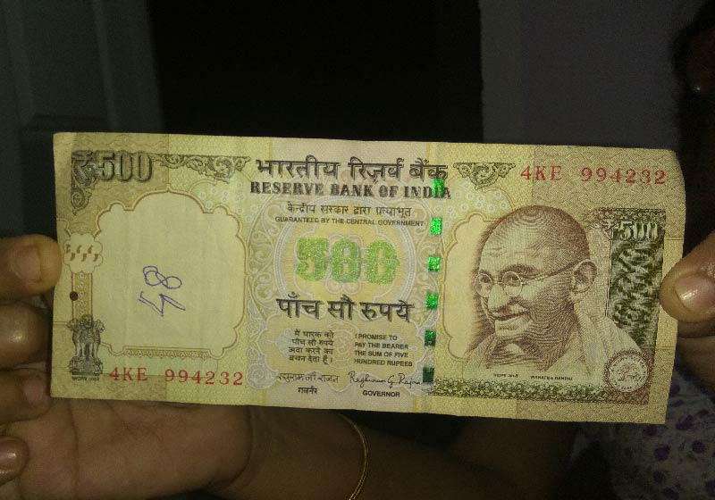old-500-rupee-note