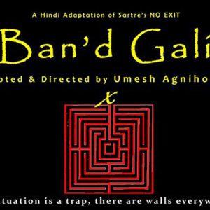 Ban'd-Gali