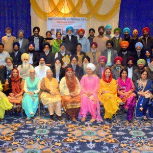 Sikh Religious Society