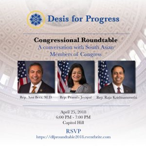 Indian American lawmakers