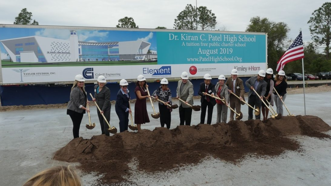 Dr. Kiran Patel (sixth from left) and Dr. Pallavi Patel (fifth from left) at the groundbreaking ceremony of the $20 million Kiran C. Patel High School in Temple Terrace, FL, on December 13, 2018.