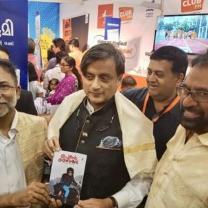 Thampi Antony's book released by Shashi Tharoor