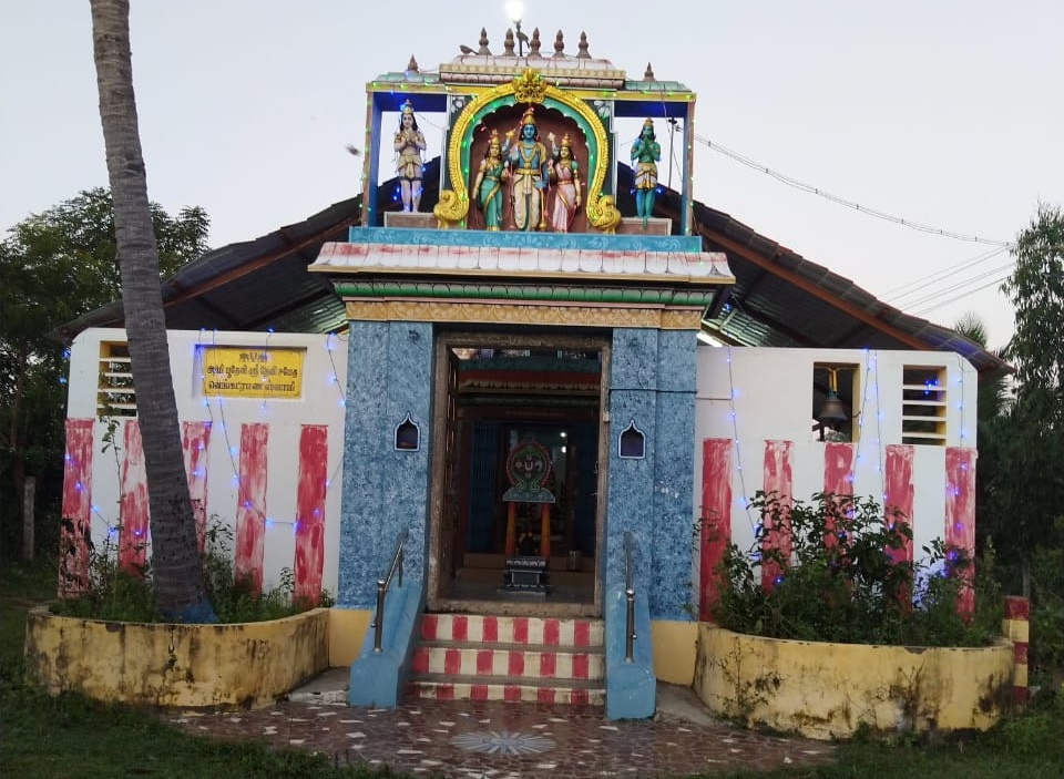 Special prayers were organized at the Sri Dharmasastha Temple in Thulasendrapuram, Kamala Harris' ancestral village, for her victory. Photo credit: Facebook