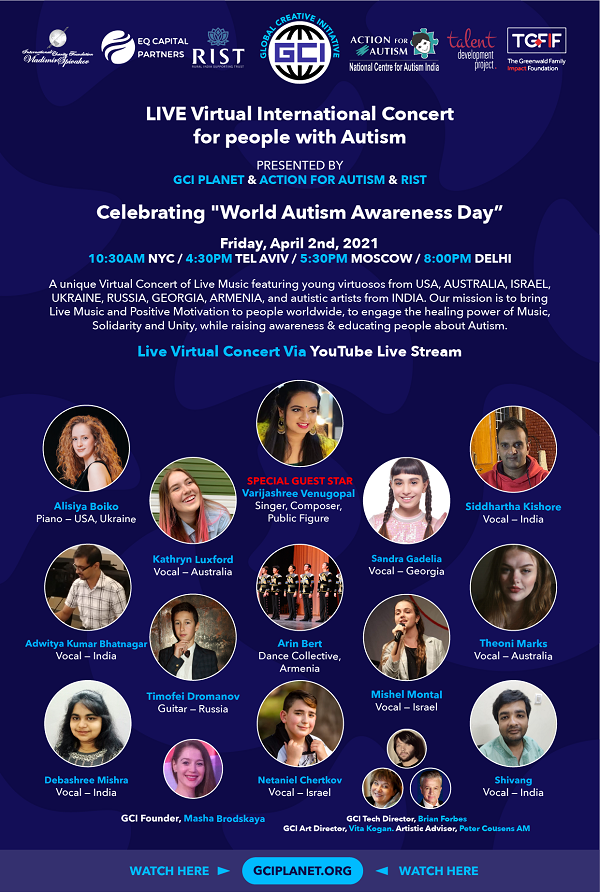 Action for Autism India event poster