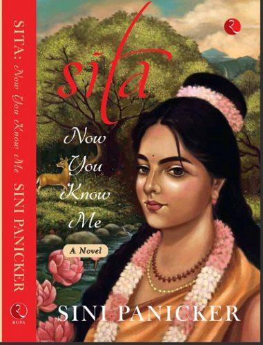 Sita Now You Know Me