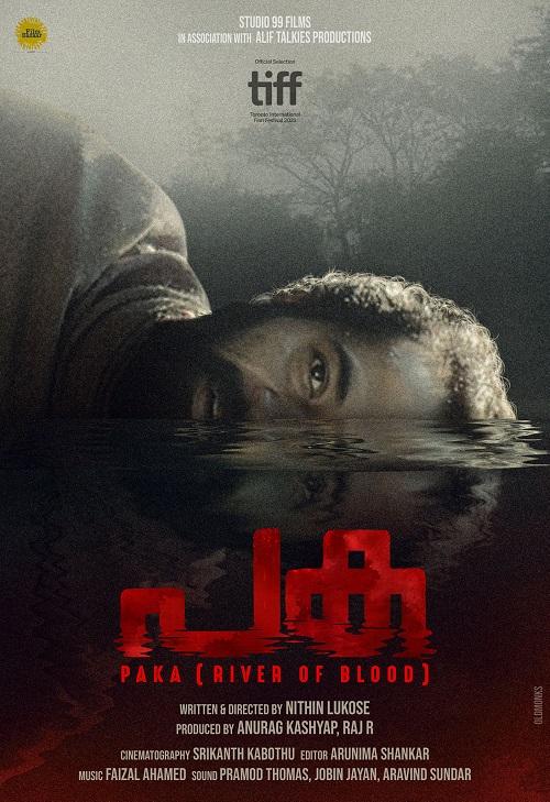 Malayalam film 'Paka'