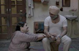A scene from 'Tabbar'