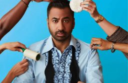 You can't be serious by Kal Penn